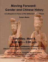 Moving Forward: Gender and Chinese History