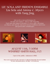 Liu Sola and Friends Ensemble:  Liu Sola & Amina C. Myers with Yang Jing