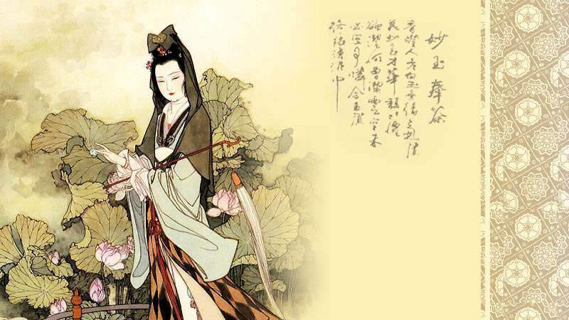 Moving Forward: Gender and Chinese History<br />PI: