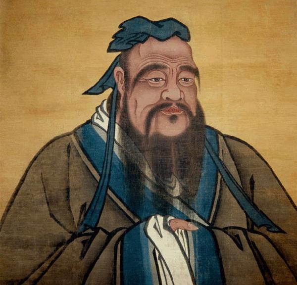 Confucius Across the Taiwan Strait, 1966-1980 | UCHRI